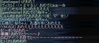 20061013(100).jpg