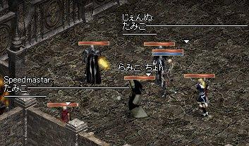 20061014(02).jpg