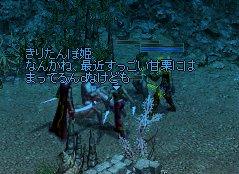 20061015(02).jpg