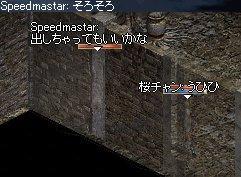 20061202(03).jpg