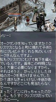 20061219180311.jpg