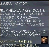 20061219184640.jpg