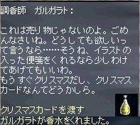 20061219190530.jpg