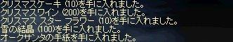 20061219191030.jpg