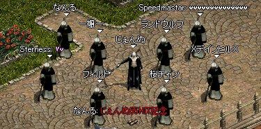 20070317(02).jpg