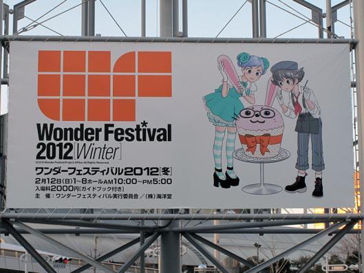 wf2012w-0.jpg