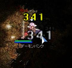 080824-4.jpg