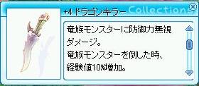 080901-1.jpg