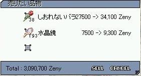 081005-1.jpg