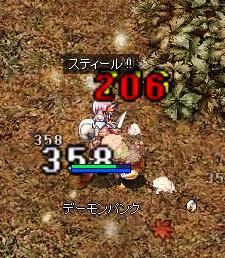 081005-3.jpg