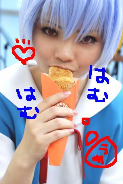 DSC_01120112112.jpg