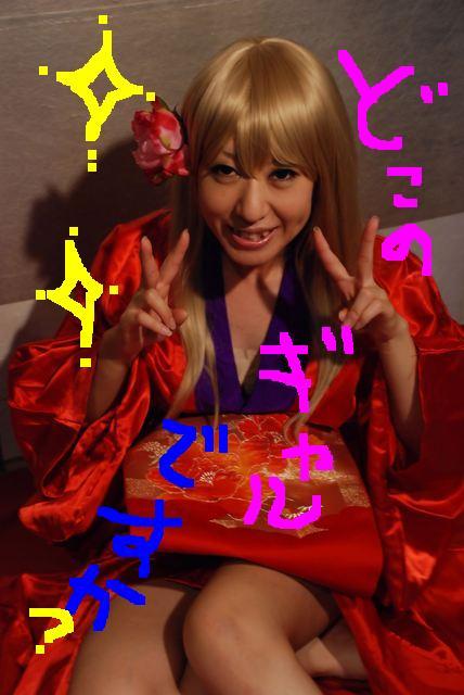 DSC_0225up9.jpg