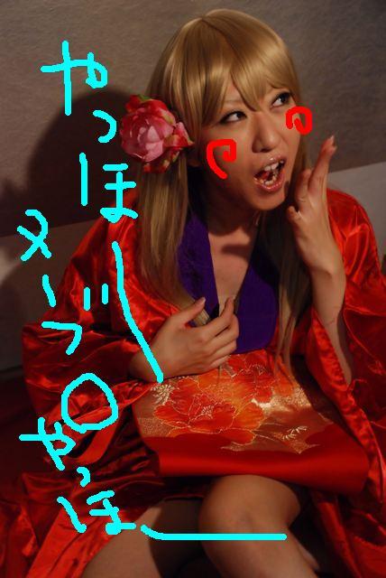 DSC_0226up5.jpg