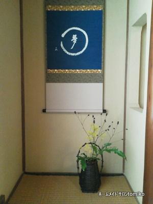 NEC_0037茶道