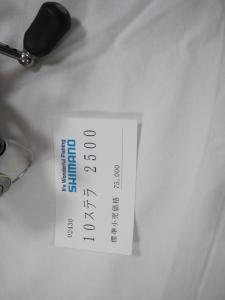 022_20100314162920.jpg