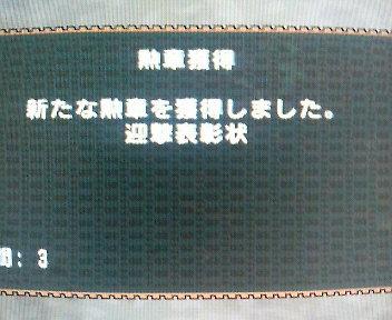 P1000154.jpg