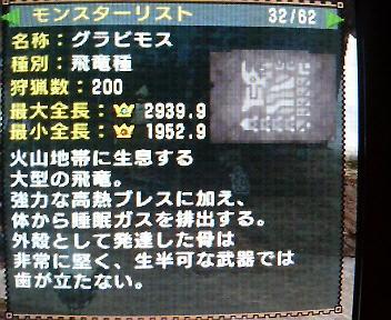 P1000241.jpg