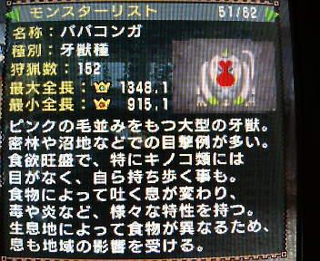 P1000266.jpg