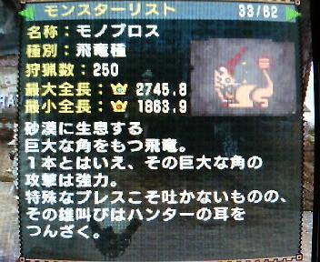 P1000326.jpg