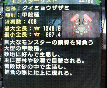 P1000394.jpg