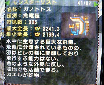 P1000448.jpg