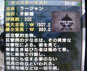 P1000449.jpg