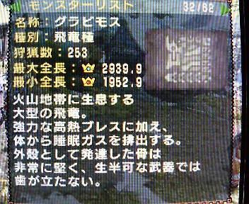 P1000469.jpg