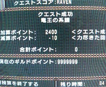 P1000495.jpg
