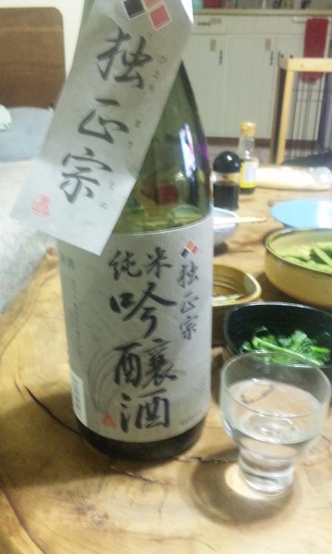 100408_酒