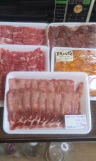 100507_肉