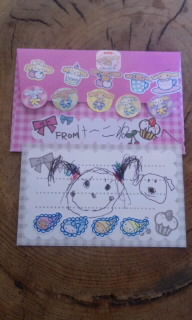 100507_お手紙