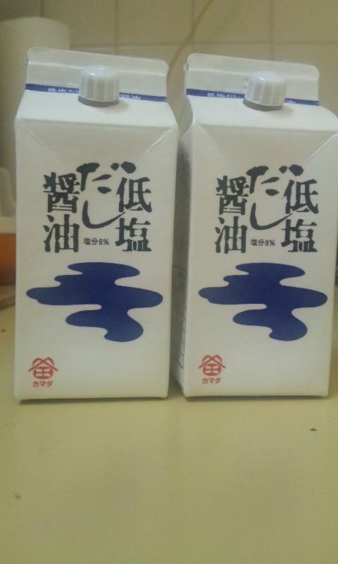 100517_醤油