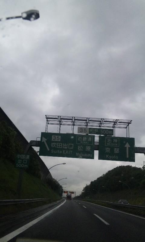 100524_高速道路
