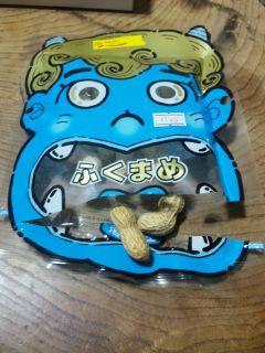110203_福豆