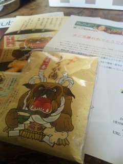 110217_生姜湯2
