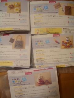 002_convert_20091104211618.jpg