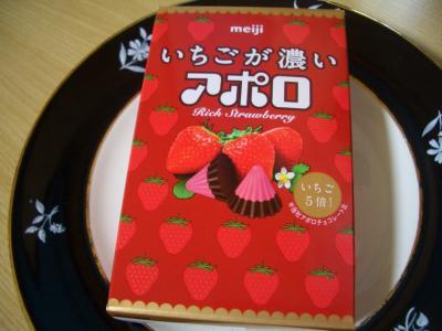 002_convert_20101002122342.jpg