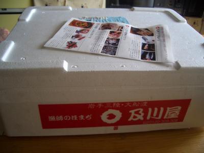 004_convert_20100908184148.jpg