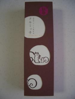 008_convert_20100208184747.jpg