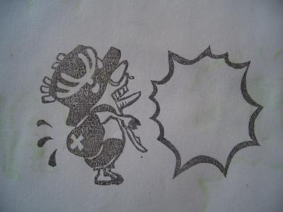 010_convert_20100322101009.jpg