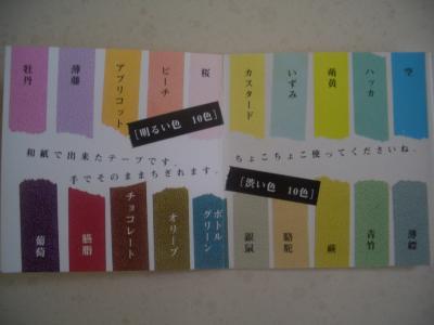 012+(2)_convert_20100124125500.jpg