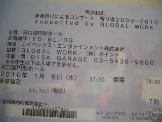 018_convert_20091217154934.jpg
