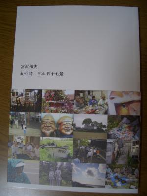 018_convert_20100719210948.jpg