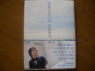 022_convert_20091106202559.jpg