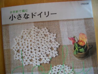025_convert_20100401183012.jpg