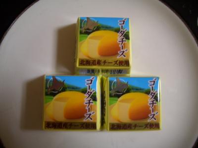 034_convert_20110220112427.jpg