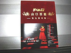 blog0145.jpg