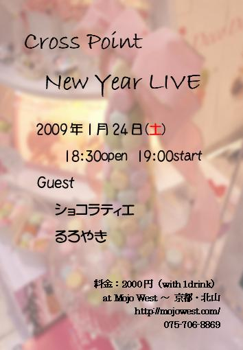 flyer-090124.jpg