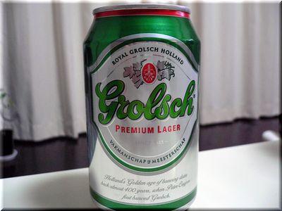 grolsch1