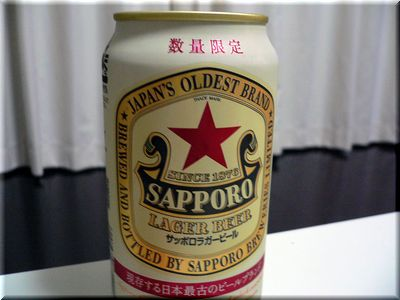 sapporo_lager1